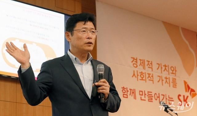 [NW포토]발언하는 이형희 SK수펙스추구협의회 위원장