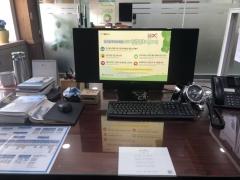 인천시교육청, 청렴 화면보호기 배포