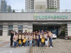 인천 미추홀구, 초·중교 교사 대상 `마을자원 탐방` 실시