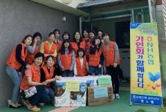 NH농협광주본부 가인회, '투게더 장애인 단기보호센터'에서 봉사활동