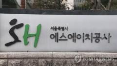 SH공사, 본사 새 사옥 중랑구 신내동 검토