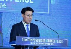 최정우 포스코 회장, 8억1500만원 수령