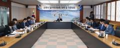 김제시 일자리위원회, 일자리 창출 앞장