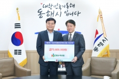 DB손보, 골프대회 버디 적립금 7400만원 동해시에 기부