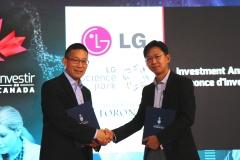 LG, 토론토大와 기업용 인공지능 연구 나선다