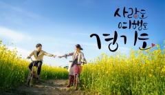 경기관광공사, 소셜미디어 분석 결과…먹거리 1위 '커피'