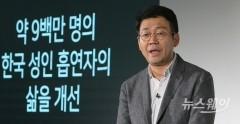 미국액상전자담배 '쥴 랩스' 한국진출 간담회