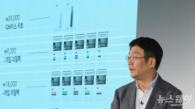 [NW포토]미국 액상전자담배 '쥴 랩스' 한국시장 공식진출…가격은?