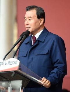 """홍문표 """"부산시, 제2의 수도 명성 잃어…대책 필요"""""""