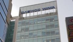 박영우 회장의 결단… '대유' 버리고 '대유위니아' 택했다