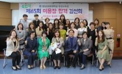 영남이공대 평생교육원, 김선희씨 미용장 합격