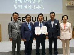경산시, 서울시와 지역균형발전 등 상생협력 협약
