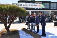 경산시, 글로컬 6차산업 창업문화센터 개소식 개최