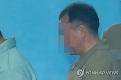 """숙명여고 전 교무부장 징역 3년6월…""""공정성 침해"""""""