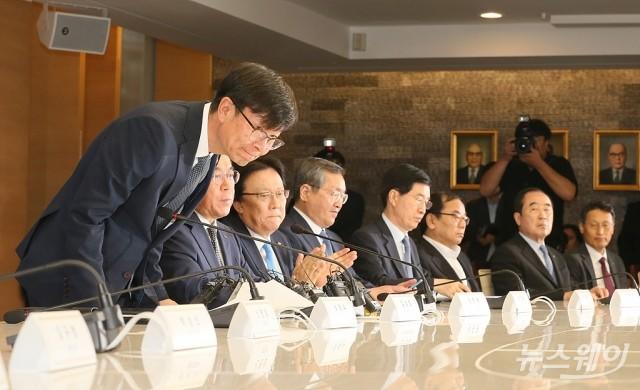 [NW포토]'재계 11~34위 그룹' 전문 경영인 만난 김상조 위원장