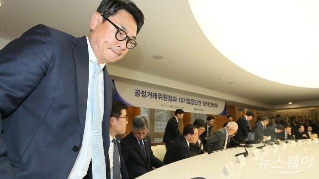 [NW포토]여민수 카카오사장, 공정위-대기업집단간 정책간담회에 IT업계 최초 참석