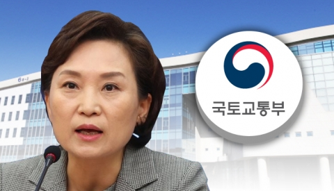 김수현 내정설에 김현미 장관, 묵묵부답
