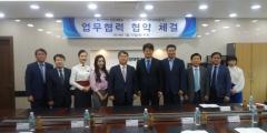 신한대-이스타항공, 현장실습교육ㆍ취업연계 '업무협약' 체결
