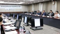 한국마사회, 올해 첫 국민참여혁신단 회의 개최