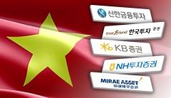 국내 대형 증권사, 베트남 시장 확대에 '사활'