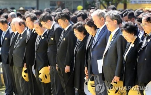 묵념하는 김정숙 여사와 부시 전 미국 대통령