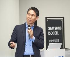 삼성전자, 시스템 반도체 '인재 유치' 총력