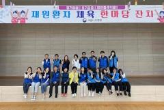 사학연금, 국립나주병원 찾아 봄맞이 체육행사 지원 봉사