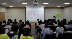 광주대 남구 어린이급식지원센터, 편식교정 교육 실시