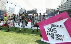 '서울365 스트리트 패션쇼'