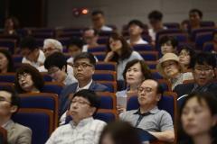 인천시교육청, '삶의 공간 학교, 미래를 담다'...학교공간혁신 오픈 아카데미 실시