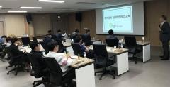 경기도시공사, 우기 대비 '산업안전보건교육' 실시
