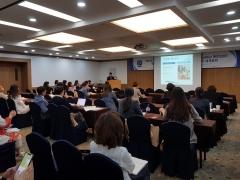 경기도교육청, 국제학술대회서 다문화 국제혁신학교 사례 나눠