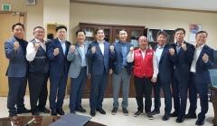 수원시, 남양여객 노사협상 타결…24일 첫차부터 정상 운행