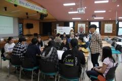 경기도교육청, BTL사업 운영·관리 역량 강화…관계자 연수 진행