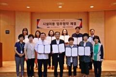 인천의료원, 사단법인 더미래 등 10개 단체와 시설이용 업무협약 체결
