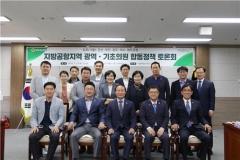 서울시의회 교통위, '공항 활성화'와 '소음피해 해소' 상충 문제 논의