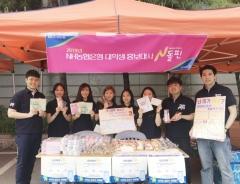 농협은행 대학생 봉사단, 동국대·상명대 찾아 소통 행보