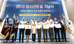 동아오츠카, 대한민국청소년박람회서 국무총리 표창 수상