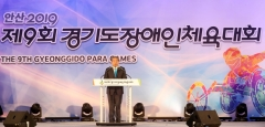 """송한준 경기도의회 의장  """"장애인들과 차별없는 세상 실현"""""""