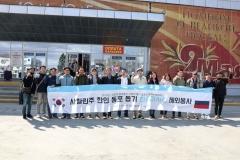 한국마사회 임직원 봉사단 렛츠런엔젤스, 사할린 한인 대상 해외 봉사