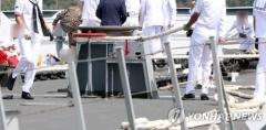 청해부대 '최영함' 입항식서 사고···홋줄 터져 1명 사망·4명 부상