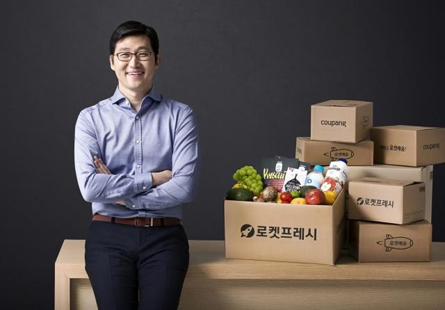김범석 쿠팡 대표, 美 '가장 창의적인 기업인 100인' 선정