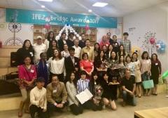 인천경제청, 'IFEZ Bridge Award 2019' 시상식 개최