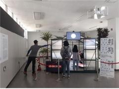 농정원, '대한민국 도시농업박람회'서 농업·농촌 전시회 개최