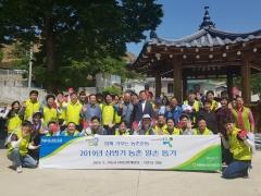 NH농협캐피탈, 단양군 덕촌리서 일손돕기 활동