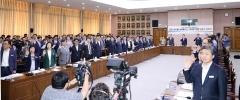 경기도, 갑질·성차별·성희롱 근절 캠페인 전개