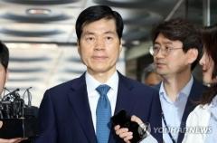 '분식회계' 김태한 삼성바이오 대표, 30억 횡령 정황 포착돼