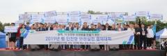 인천항만공사, `범(汎) 인천항 안전실천 결의대회` 개최