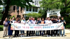 경북관광공사, '내 고장 대구 바로알기' 프로젝트 추진