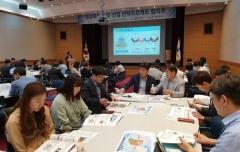 경북도, 과학·산업 전략프로젝트 협의회 개최